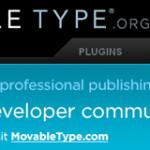 MovableType5インストールしました。チカッパ編