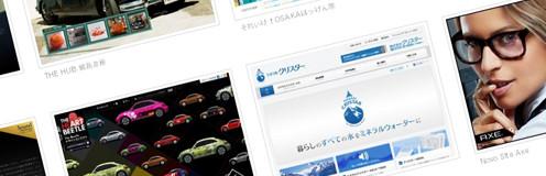 entry_webdesign-gallery