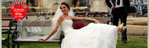entry_wedding-websites
